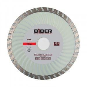 Диск алмазный Biber 70293 Супер-Турбо Профи 125 мм