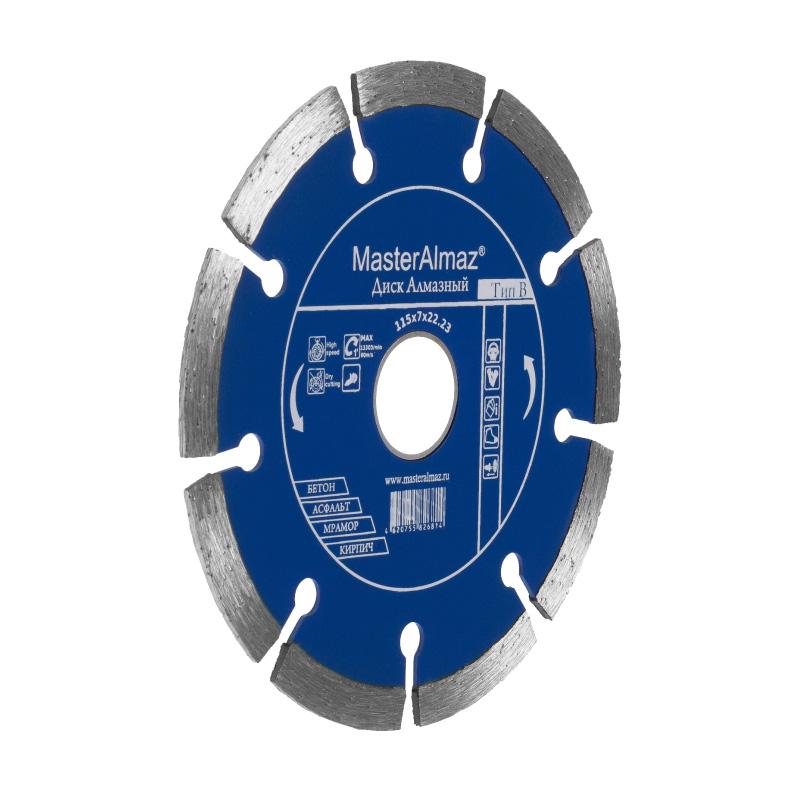 Диск алмазный сегментный МастерАлмаз standard Тип В 150х7х22.23 мм по бетону