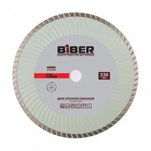 Диск алмазный Biber 70296 Супер-Турбо Профи 230 мм