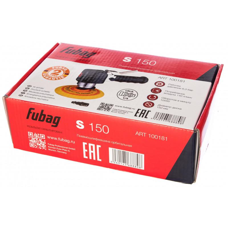 Орбитальная пневмошлифмашина Fubag S150 100181-1