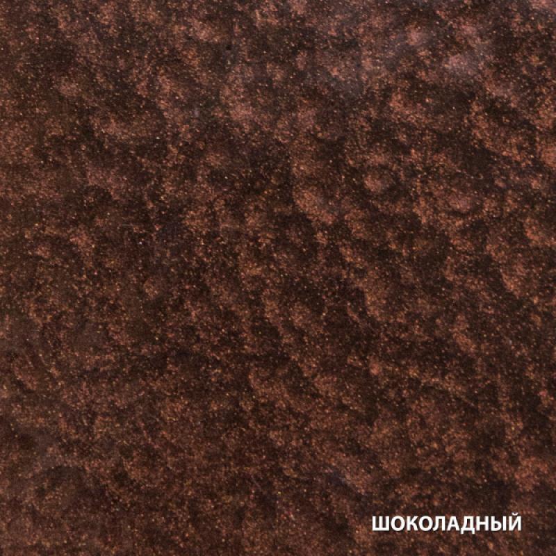 Грунт-эмаль по ржавчине Dali 3 в 1 Молотковая, шоколадная, 2 л-1
