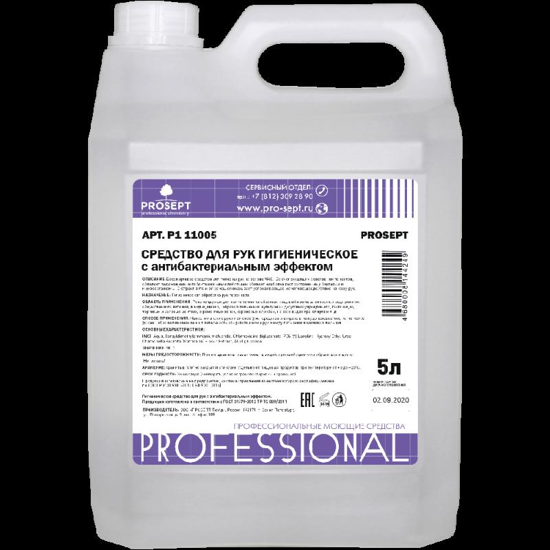 Средство для рук на основе ЧАС с антибактериальным эффектом PROSEPT P1 11005 5 л
