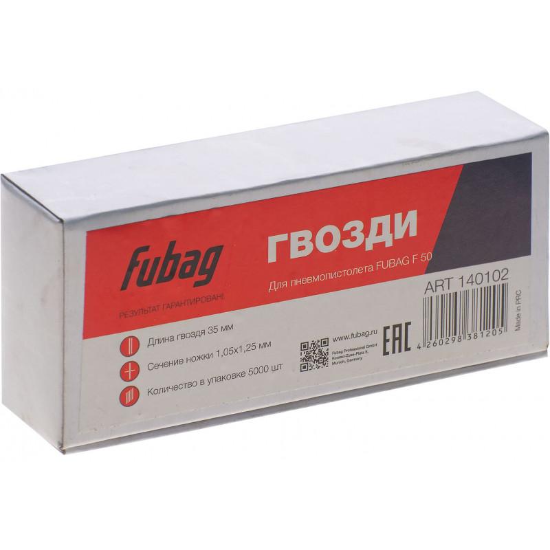 Гвозди Fubag 140102 для гвоздезабивного пистолета F50, 1.05х1.25х35 мм, 5000 шт-2