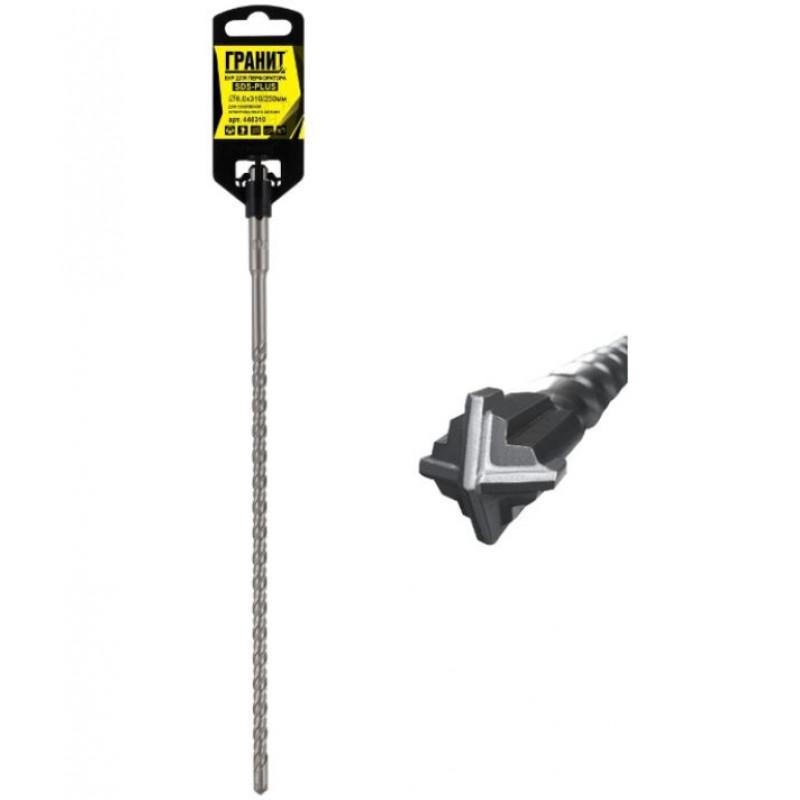 Бур Quadro-X (8.0х310/250 мм; SDS-plus) ГРАНИТ 448310