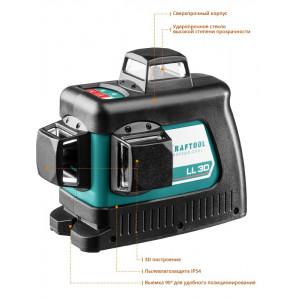 Лазерный нивелир KRAFTOOL LL-3D