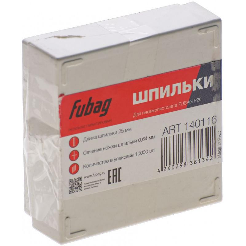 Шпильки Fubag 140116 для Р25, 0.64, 25 мм, 10000 шт -2