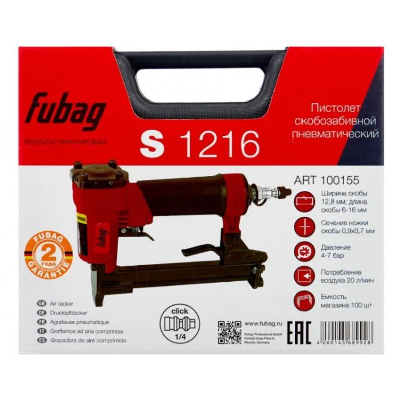 Пистолет скобозабивной Fubag S1216-2