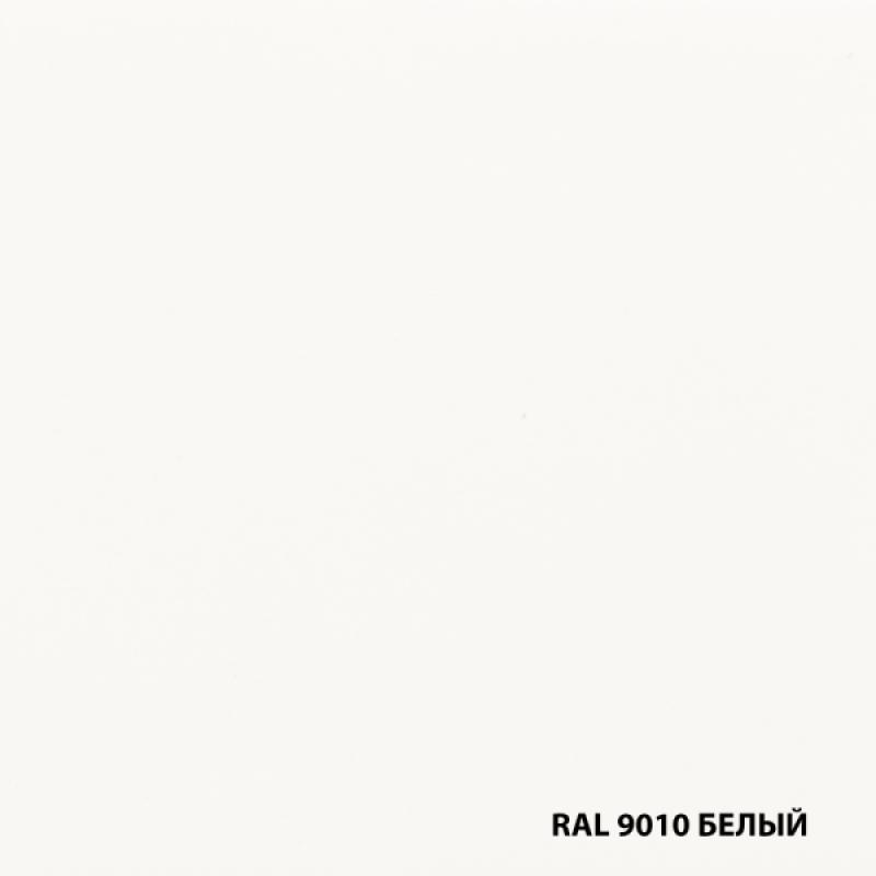 Грунт-эмаль по ржавчине Dali 3 в 1 белая RAL 9010 0.75 л-1