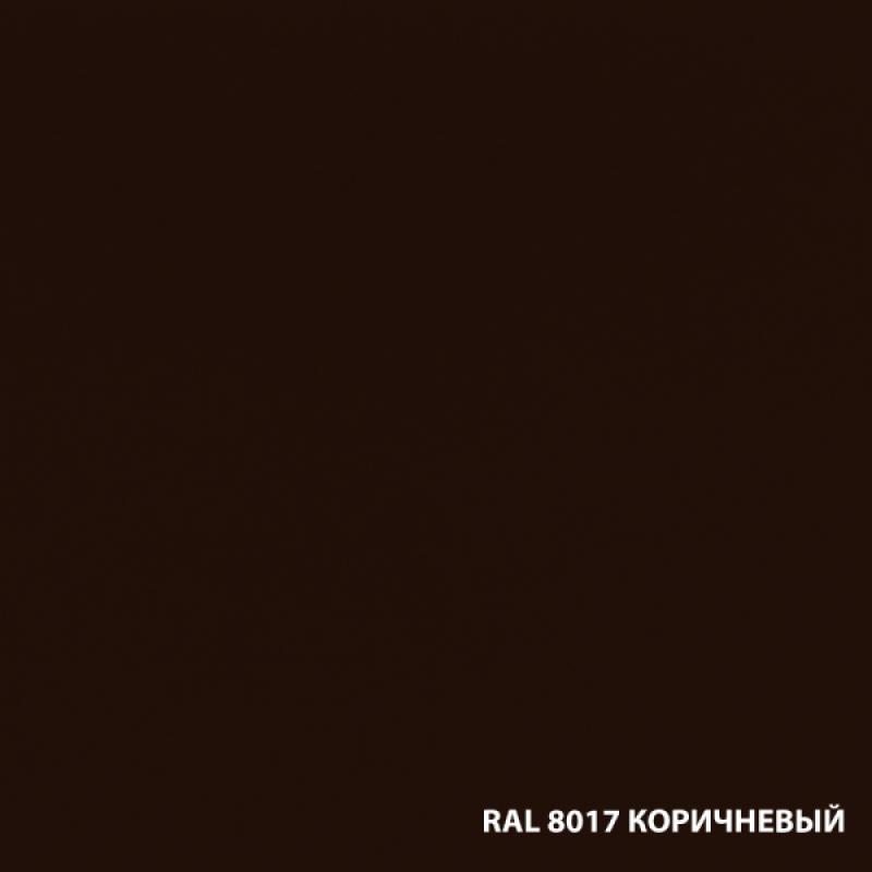 Грунт-эмаль по ржавчине Dali 3 в 1 коричневая RAL 8017 0.75 л-1