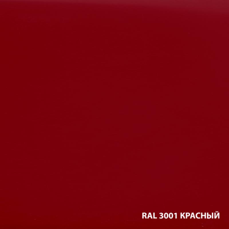 Грунт-эмаль по ржавчине Dali 3 в 1 красная RAL 3001 2 л-1