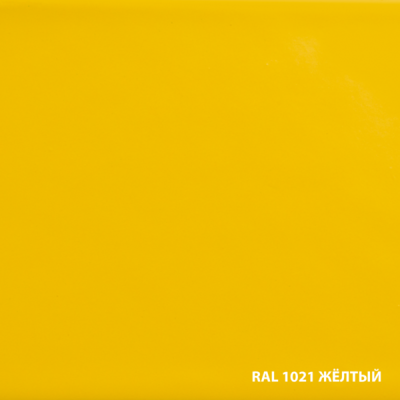 Грунт-эмаль по ржавчине Dali 3 в 1 желтая RAL 1021 2 л-1