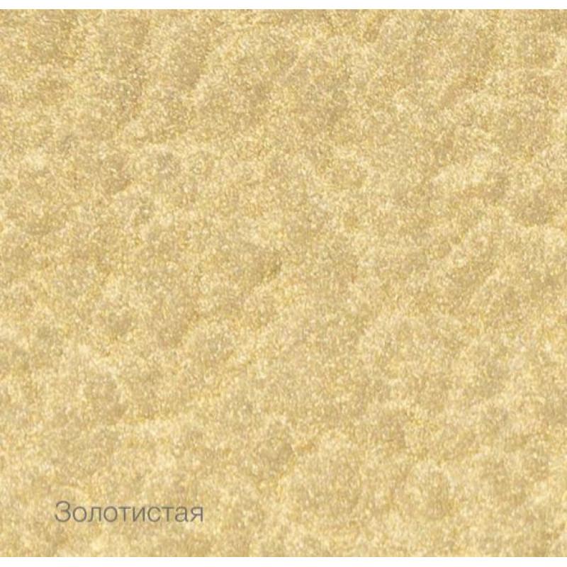 Краска для металла Hammerite с молотковым эффектом золотистая, 2,5 кг-1