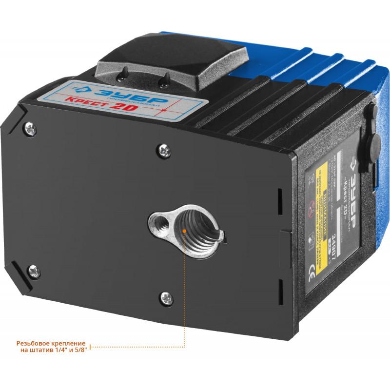 Лазерный уровень 2D (2х360 20/70м. точн. +/- 0,3мм) ЗУБР-3