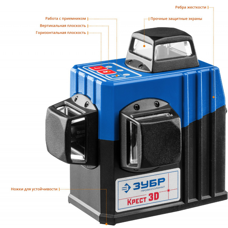Лазерный уровень 3D + штатив (3х360 20/70м. точн. +/- 0,3мм) ЗУБР-4