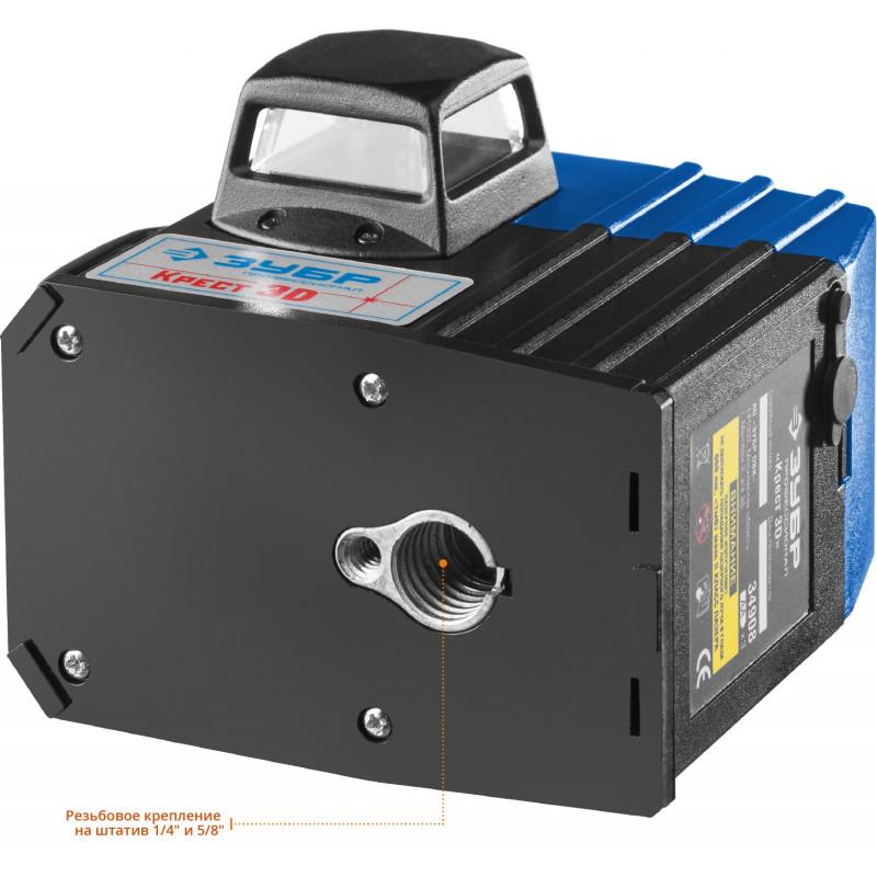 Лазерный уровень 3D + штатив (3х360 20/70м. точн. +/- 0,3мм) ЗУБР-2