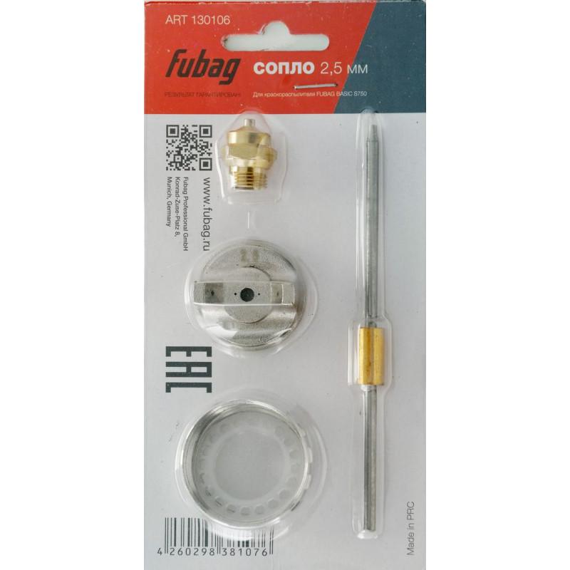 Сопло Fubag 130106 2.5 мм для BASIC S750