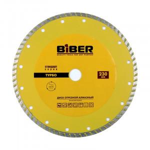 Диск алмазный Biber 70206 Турбо Стандарт 230 мм