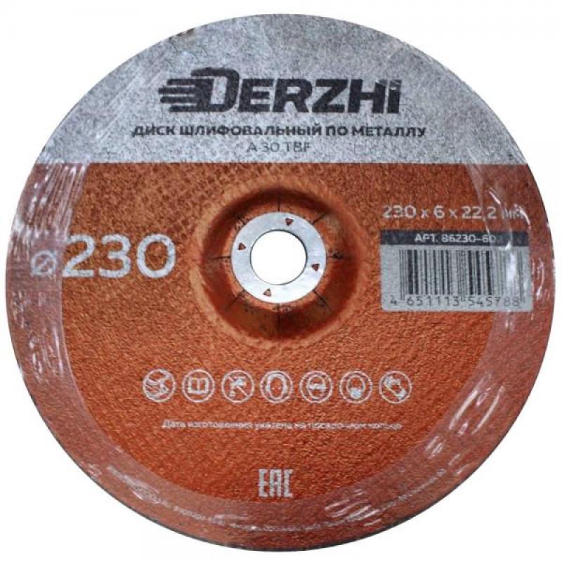 Диск шлифовальный по металлу DERZHI 230х6х22,2 мм (86230-60)