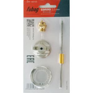 Сопло Fubag 130105 2.0 мм для краскопульта BASIC S750