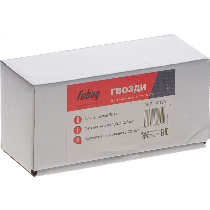 Гвозди Fubag 140128 для SN4050, 1.05х1.25, 50 мм, 5000 шт-2