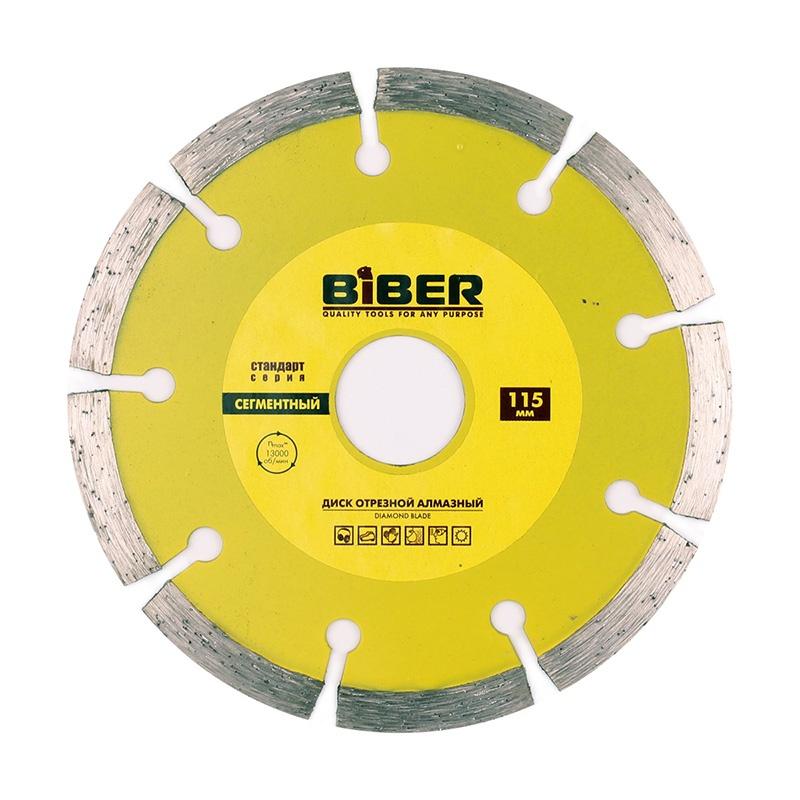 Диск алмазный сегментный Biber 70212 Стандарт 115 мм