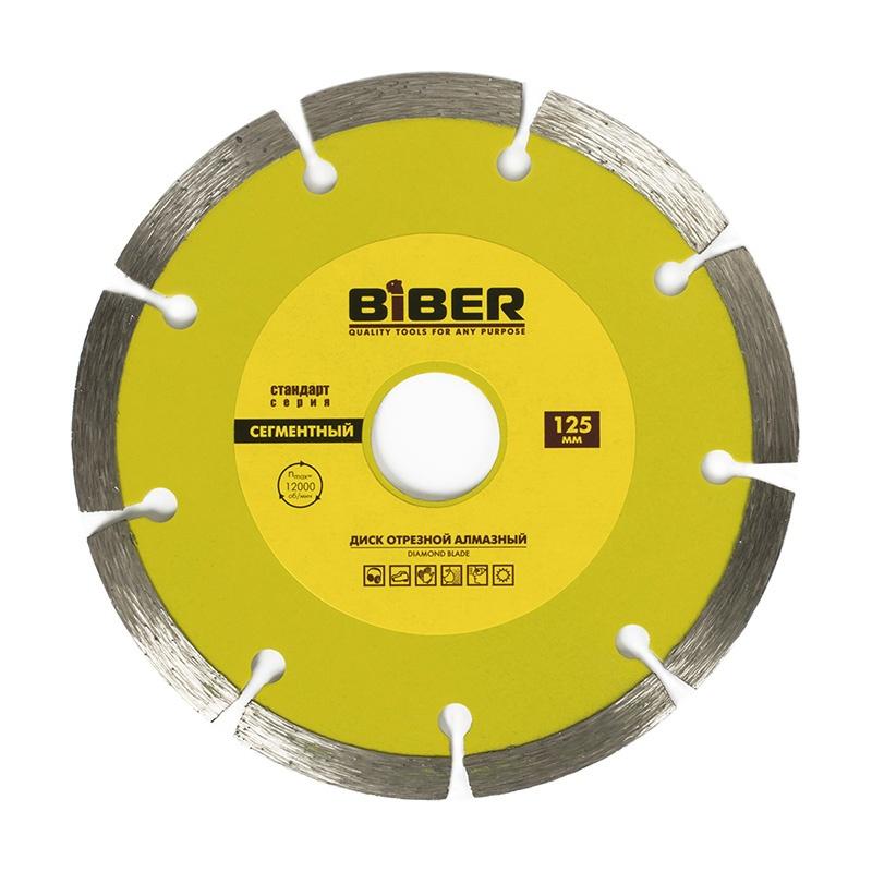 Диск алмазный сегментный Biber 70213 Стандарт 125 мм
