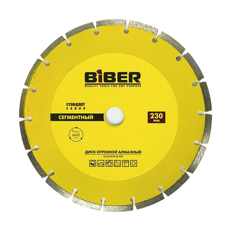Диск алмазный сегментный Biber 70216 Стандарт 230 мм