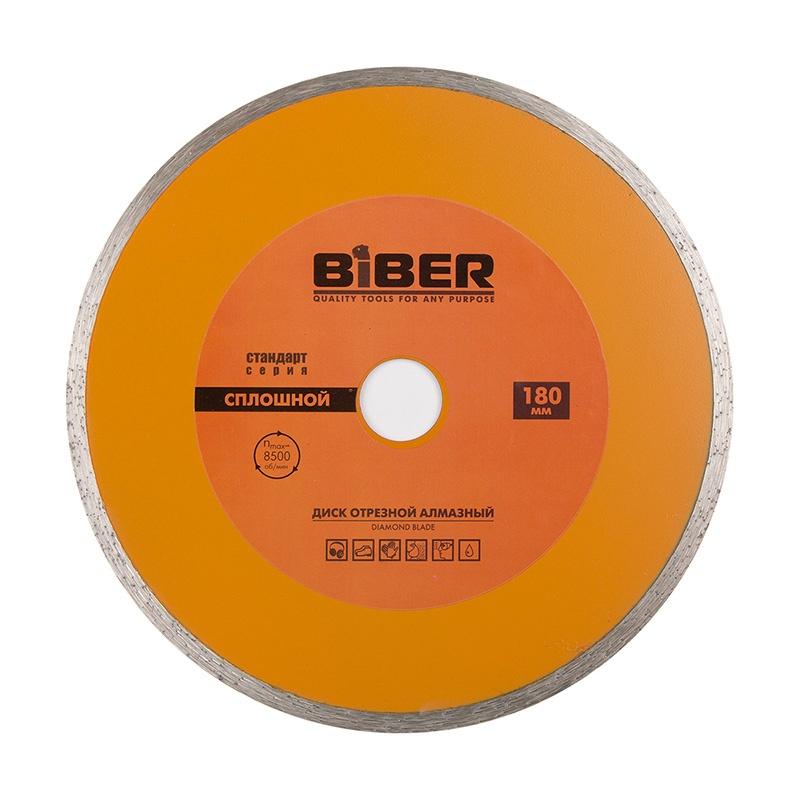Диск алмазный сплошной Biber 70224 Стандарт 180 мм