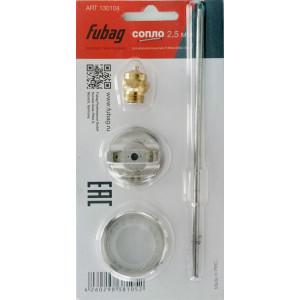 Сопло Fubag 130104 2.5 мм для краскопульта BASIC G600