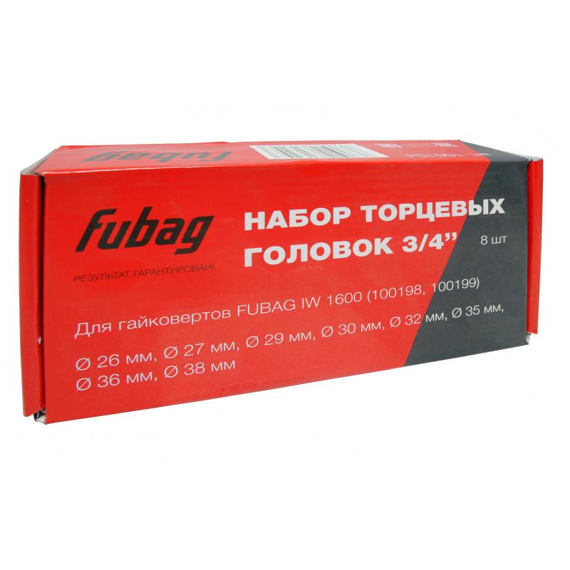 """Набор торцевых головок 8 шт, 3/4"""" для гайковерта IW 1600 Fubag 160104-1"""