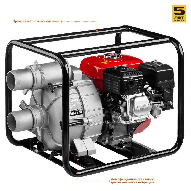 Мотопомпа бензиновая ЗУБР МПГ-1000-80 1000 л/мин, 26 м-1