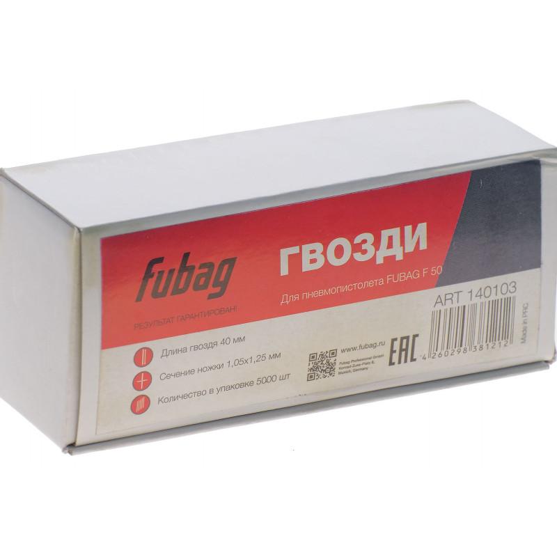 Гвозди Fubag 140103 для F50, 1.05х1.25х40 мм, 5000 шт-2