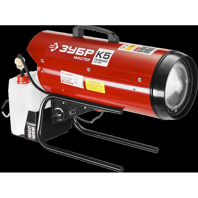 Пушка дизельная прямого нагрева ЗУБР ДП-К5-15000