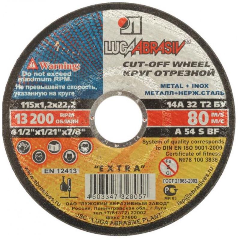 Круг отрезной абразивный Луга-Абразив 115х1.2х22.2 мм по металлу