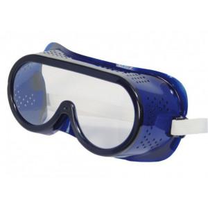 Защитные очки, синий корпус, USP 12208
