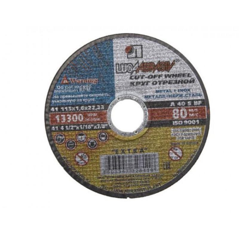 Круг отрезной Луга-Абразив 115х1.6x22.2 мм по металлу