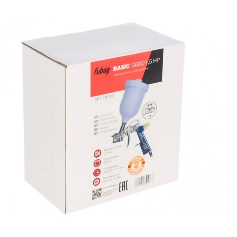 Краскораспылитель Fubag BASIC G600/1.5 HP c верхним бачком-2