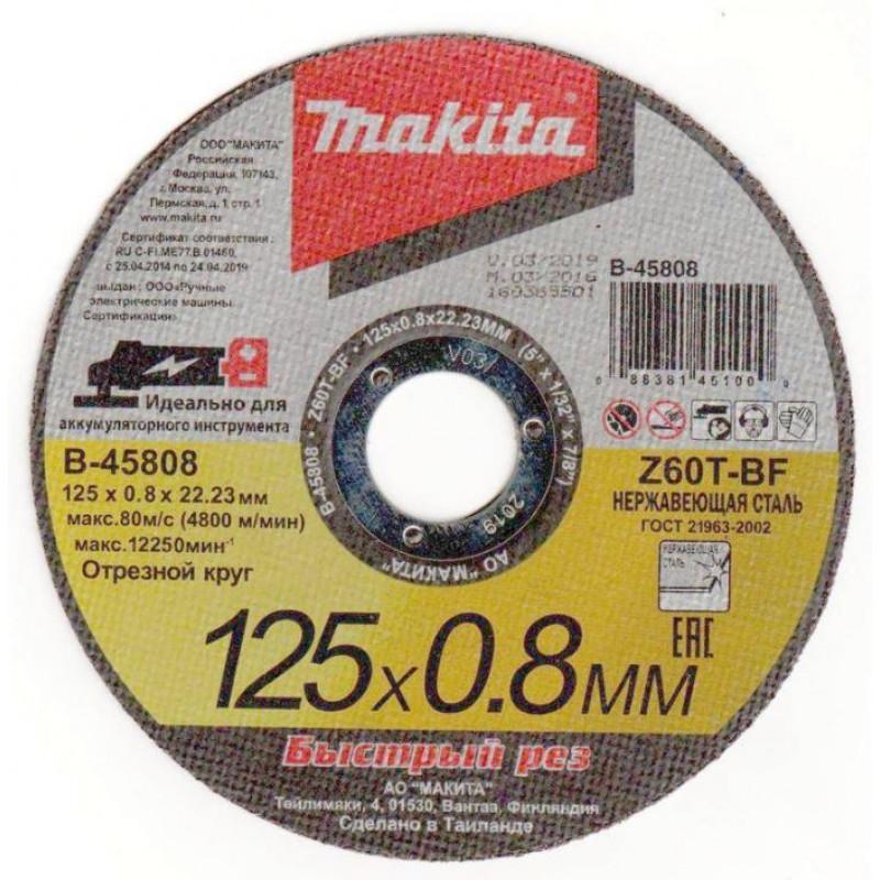 Абразивный отрезной диск для нержавеющей стали плоский Z60T-BF, 125×0.8×22.23 Makita B-45808