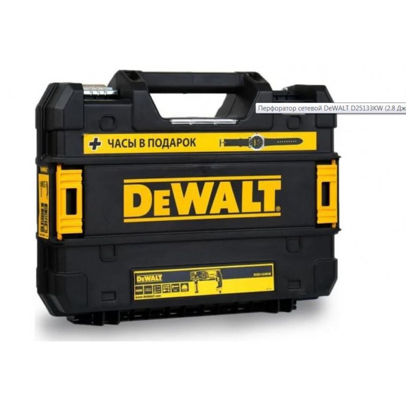 Набор перфоратор DEWALT D25133KW, SDS-plus, 800 Вт, D25133K и часы-1