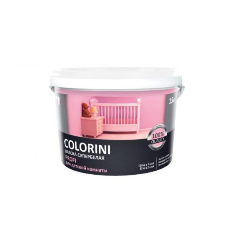 Краска COLORINI PROFI для детской комнаты супербелая 2,7 кг