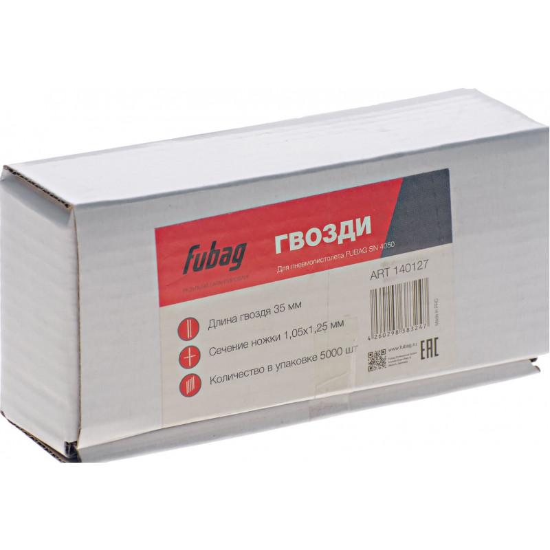 Гвозди Fubag 140127 для SN4050, 1.05х1.25 мм, 35 мм, 5000 шт-2