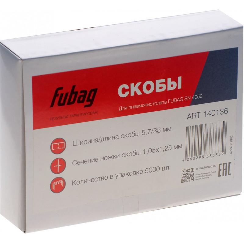 Скобы Fubag 140136 для SN4050, 1.05x1.25 мм, 5.7x38.0 мм, 5000 шт-2