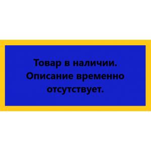 Бак Оцинк.100л