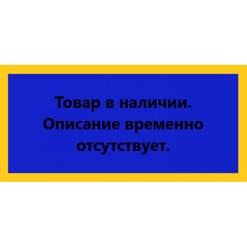 "Электродержатель ""Сатурн-Профи"" ЭД-50(500А)"