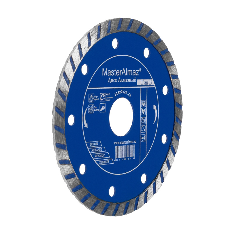 Диск алмазный МастерАлмаз standart turbo (тип В) 180х7х22,23 по бетону