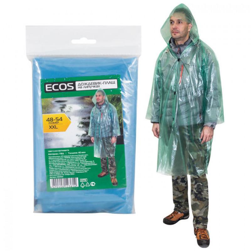 Плащ-дождевик Ecos на липучках 40мкм ПВД р-р 48-54