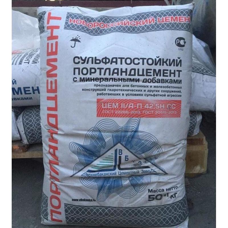 Цемент  М500 (50кг)  Д20 Новороссийск-1