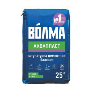 ВОЛМА Аква Пласт Штукатурка цементная (25кг)