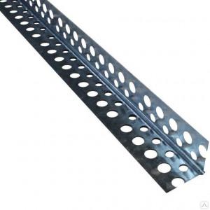Профиль перфор. угловой 20*20 мм 3м (150) металл