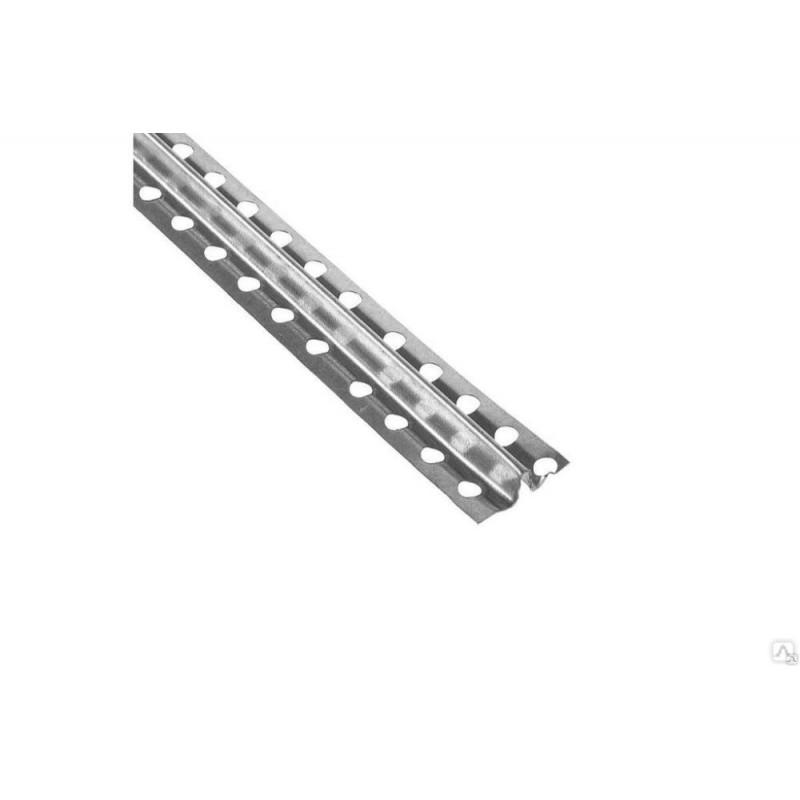Профиль перфор. маячковый (металл)23*6 мм 3м